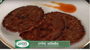Ragi-Thalipith