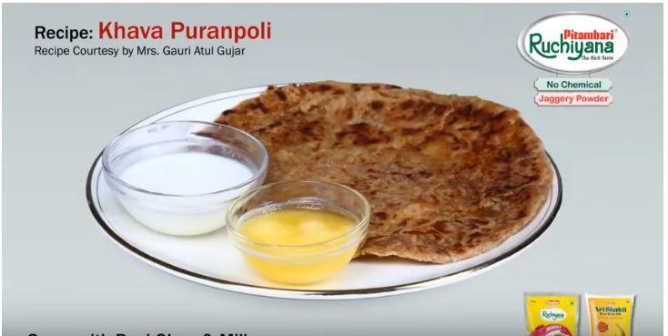 Khava Puranpoli