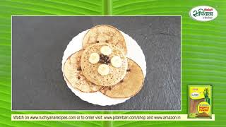 Easy and Healthy Banana Oat Pancakes